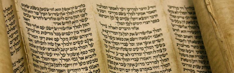 Old testament dissertations